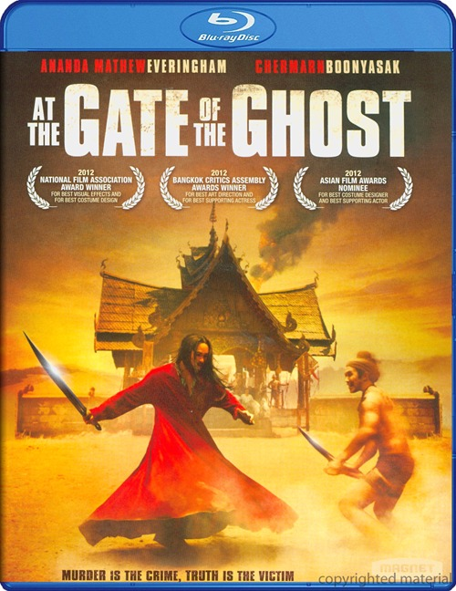 At the Gate of the Ghost was released on Blu-ray and DVD on April 16th, 2013.