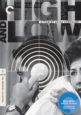 High and Low was released on Criterion Blu-Ray and re-released on DVD on July 26th, 2011