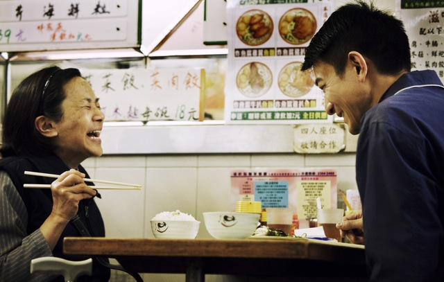 Deanie Ip and Andy Lau star in China Lion's A SIMPLE LIFE.