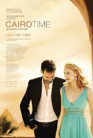 Cairo Time was released on Blu-Ray and DVD on Nov. 30, 2010.