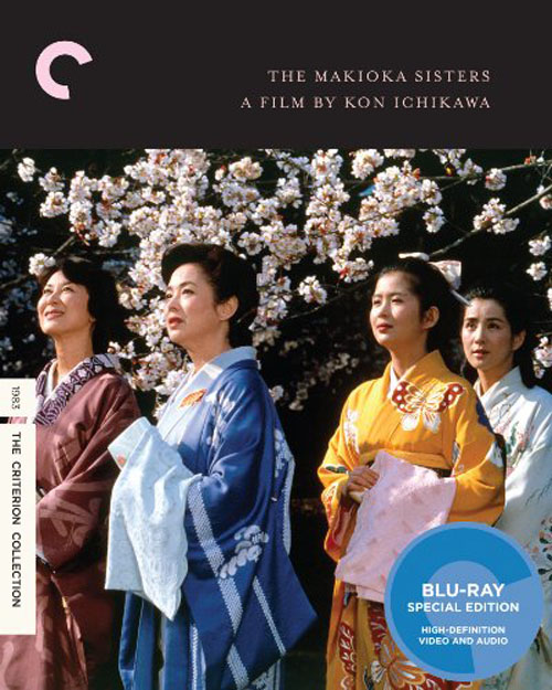 'The Makioka Sisters,' now on Blu-ray and DVD