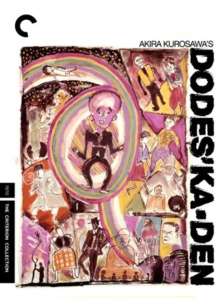 Dodes'da Ken was released on DVD on March 17th, 2009.