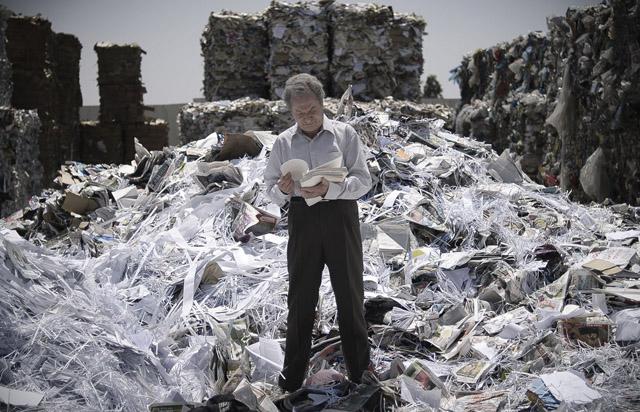Paper Lion: Shiomo Bar Aba (Eliezer) in 'Footnote'