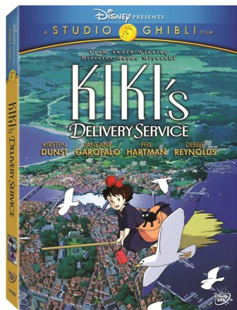 Kiki's Delivery Service was released on DVD on March 2nd, 2010.