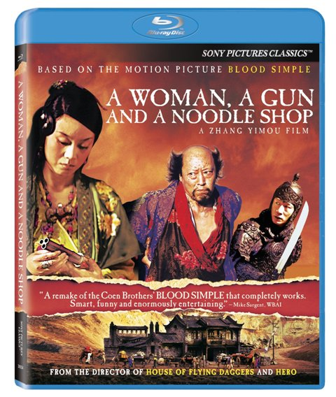 A Woman, a Gun and a Noodle Shop was released on Blu-Ray and DVD on February 1st, 2011