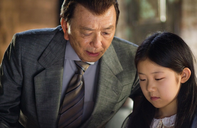 Veteran Character Actor James Hong (Han Jiao) and Catherine Chan in 'Safe'