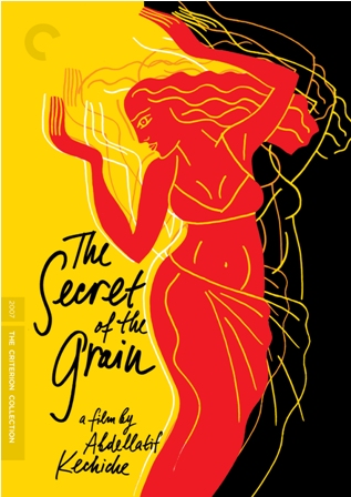 The Secret of the Grain was released on Blu-Ray and DVD on July 27th, 2010.