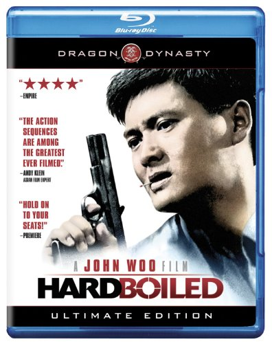 Hard Boiled: Ultimate Edition wias released on Blu-ray on December 14th, 2010