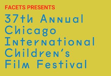 Chicago International Children's Film Festival 2020
