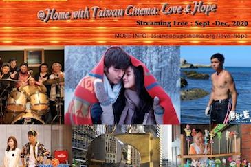 @Home with Taiwan Cinema