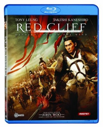Red Cliff was released on Blu-Ray and DVD on March 23rd, 2010.