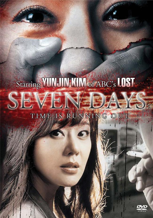 Film 7 Days