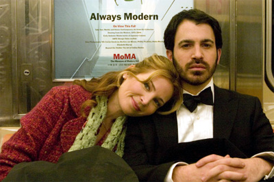Jennifer Westfeldt and Chris Messina in Ira and Abby